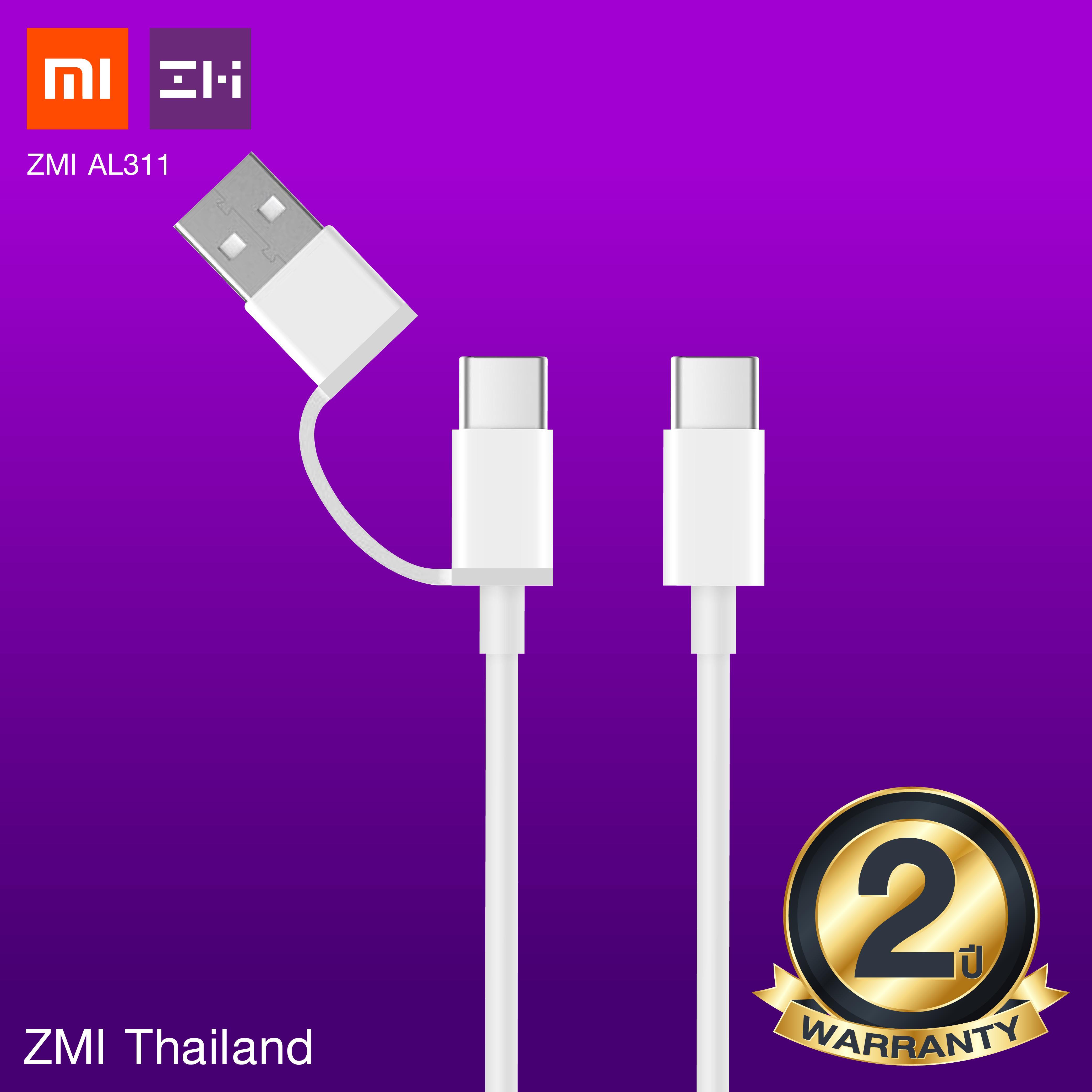 Xiaomi ZMI AL311 2 in 1 Type-C to Type-C / USB-A รองรับ PD และ QC3.0 ตัวเดียวจบ [[ รับประกัน 2 ปีเต็ม ]]  / ZmiThailand