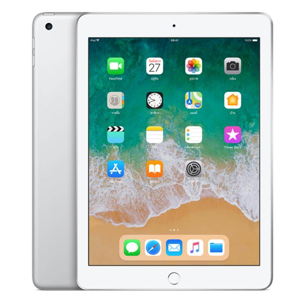 Apple iPad Wi-Fi (6th Gen)