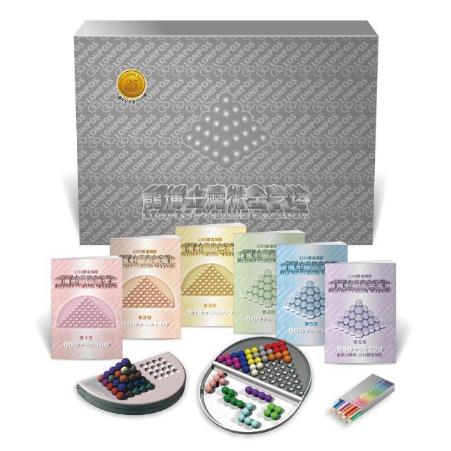 【LONPOS 龍博士】魔術金字塔25週年紀念版1200題(贈 IQ XO排列大挑戰 一盒)