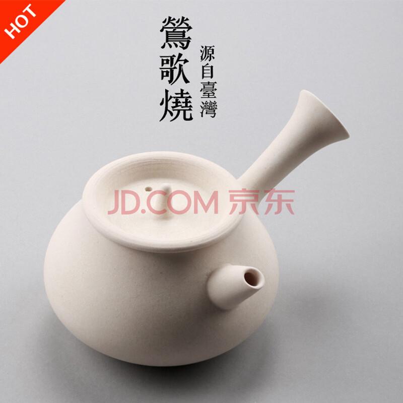 台湾莺歌烧粗陶茶壶侧把手工白泥壶砂铫 日式茶道陶瓷煮茶烧水壶