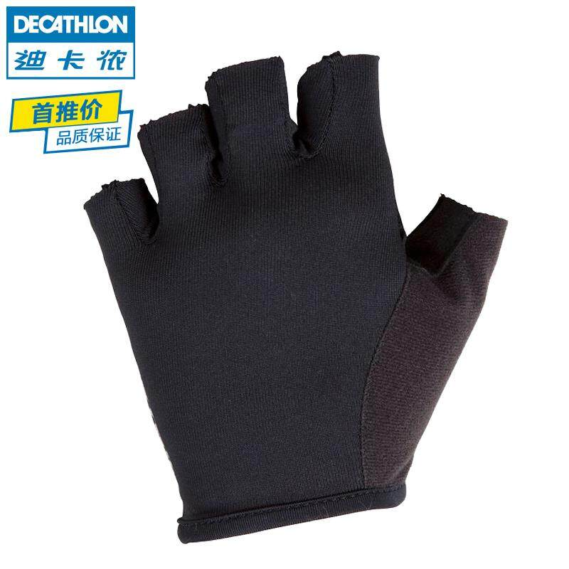 Cycling gloves cycling gloves mountain road bike spinning bike half finger gloves