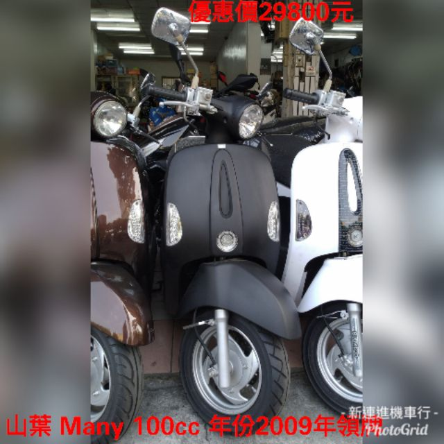 光陽 MANY 100cc 高雄 [ 新連進機車行] 非 CUXI Tini Mii J-BUBU