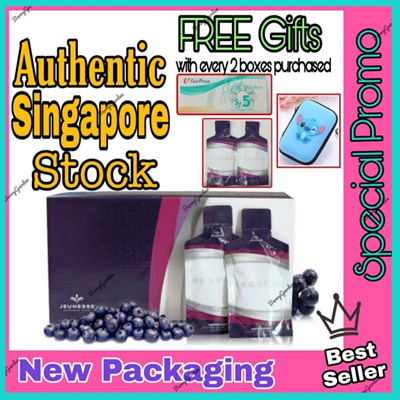 ♣BUY 2 Boxes Free NTUC voucher N Reserve Sachets ♣Jeunesse Reserve ♣Purtier