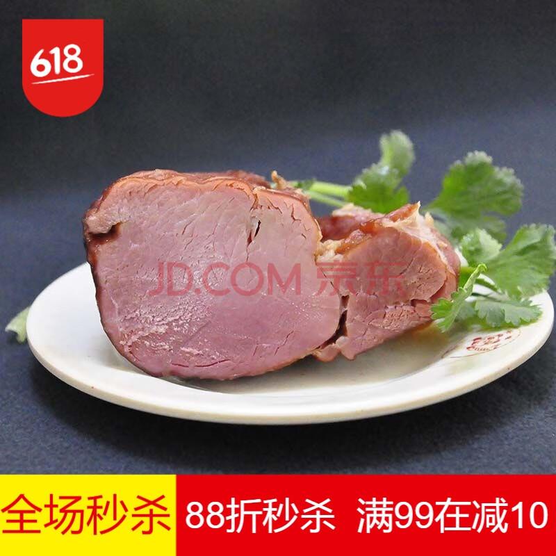 【秒杀价】零淀粉防腐剂添加手工土猪肉香肠四川特产腊肠腊肉香肠麻辣肠 纯瘦腊肉一斤