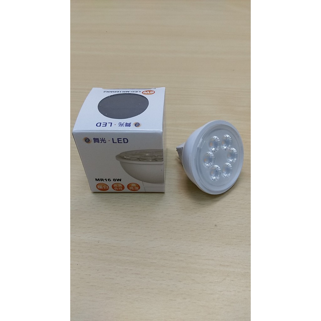DANCELIGHT 舞光 LED MR16 8W 36D 12V 杯燈 3000K黃光