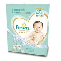 【幫寶適Pampers】日本原裝一級幫 紙尿褲/尿布玩具盒裝(S60片X2+M52片+拉拉褲M4片)