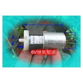 5v 6V usb 氣泵 370 微型 空氣幫浦 打氣馬達  停電 釣魚養魚