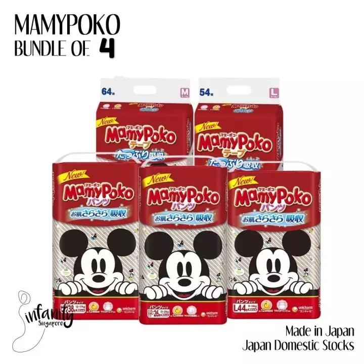 Bundle of 4 Mamypoko Diapers / Japan Domestic Stocks / Pants L,XL,XXL