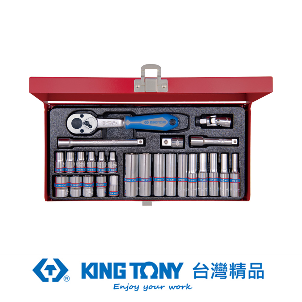 "KING TONY 專業級工具 26件式 1/4""(二分)DR. 六角套筒扳手組 KT2526MR"