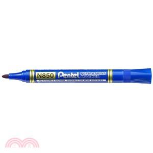 飛龍Pentel  N850圓頭油性筆(藍)
