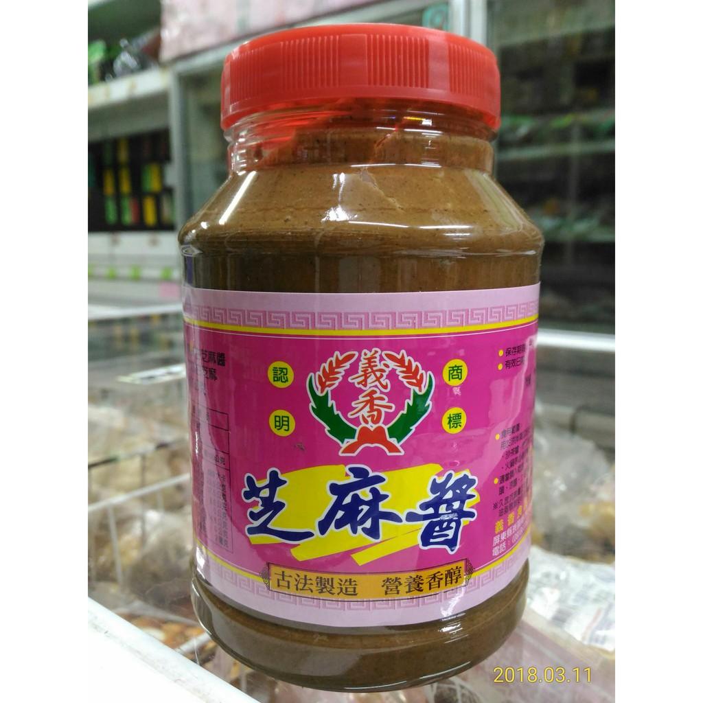 義香●原味●芝麻醬●600g●素食●網路南北貨實體店