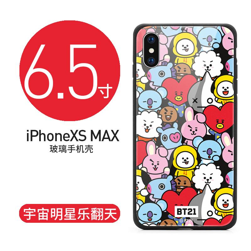 BT21 iPhone X Glass S Phone Case Cute BTS Cartoon iPhone x s max Shatter-resistant x r Silicone Cover Lanyard