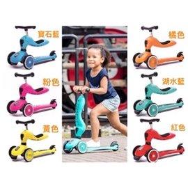 Tagmi小蝸牛兒童二合一滑行 滑板車