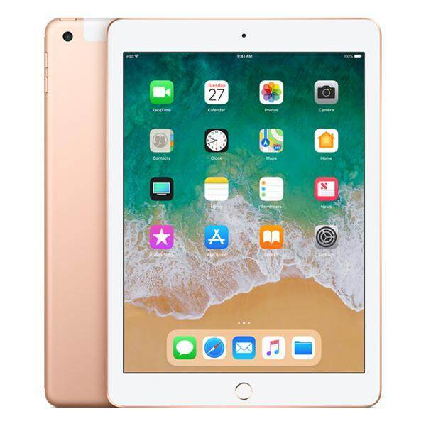 Apple iPad Wi-Fi + Cellular 32GB - Gold (6th Gen)