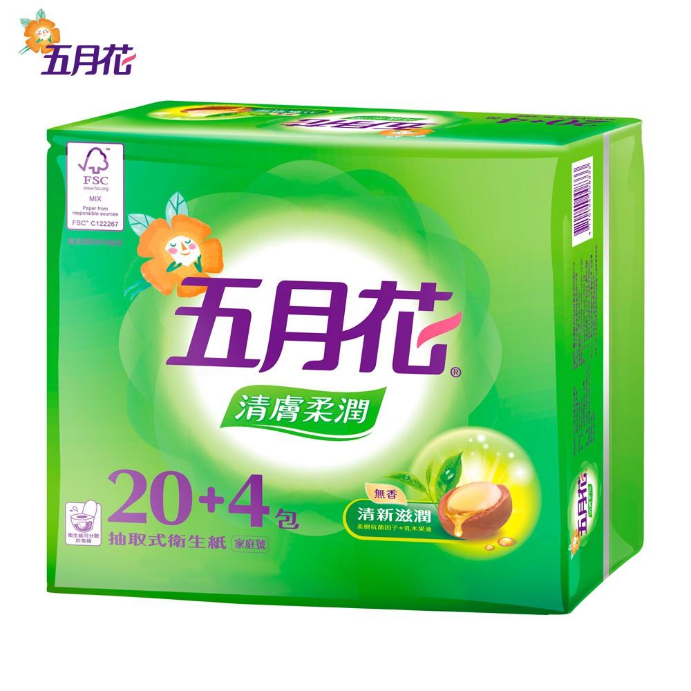[免運] 五月花 清膚柔潤衛生紙100抽 X 24包 X 3袋/箱 現貨 蝦皮24h