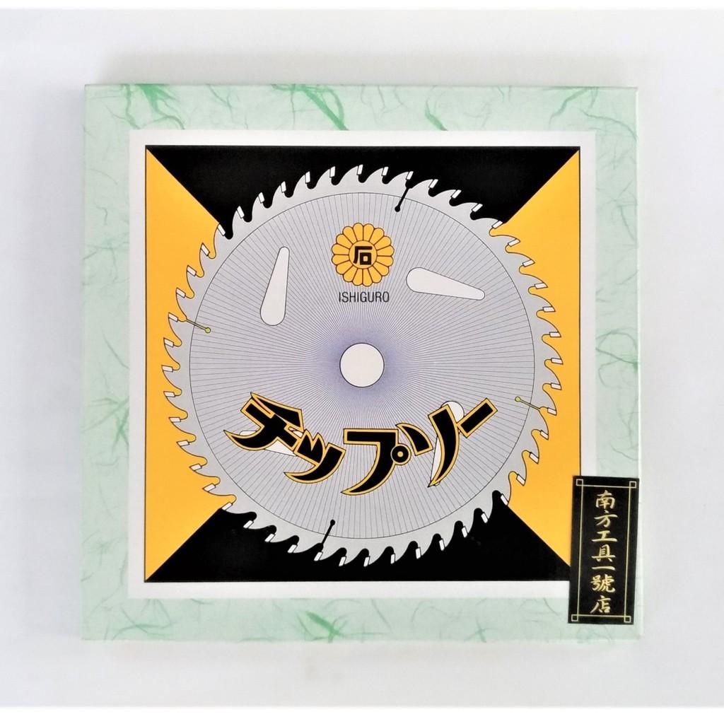 【台南南方】日本製 ISHIGURO 195mm 圓鋸片 溝切機 鋸片 壓克力 木頭 木工 壓克力 塑膠