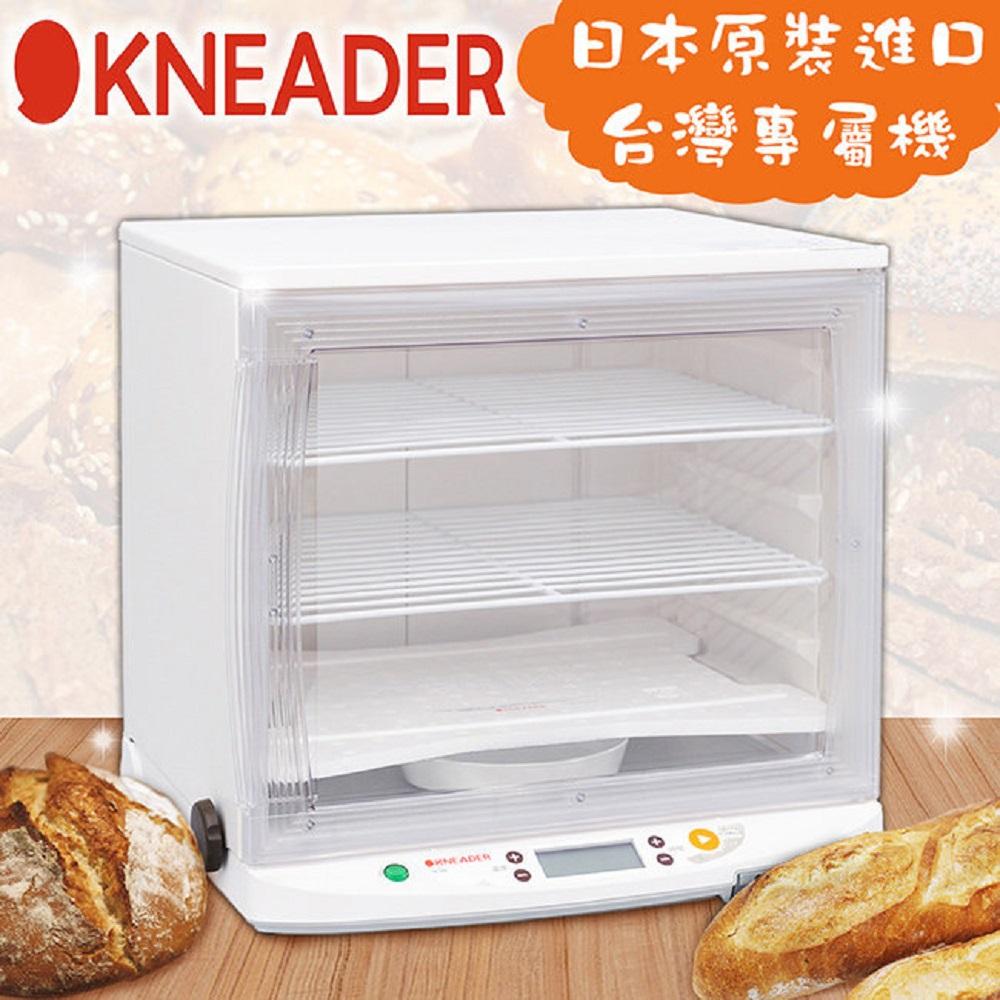 【日本KNEADER】可清洗摺疊式發酵箱/PF102T