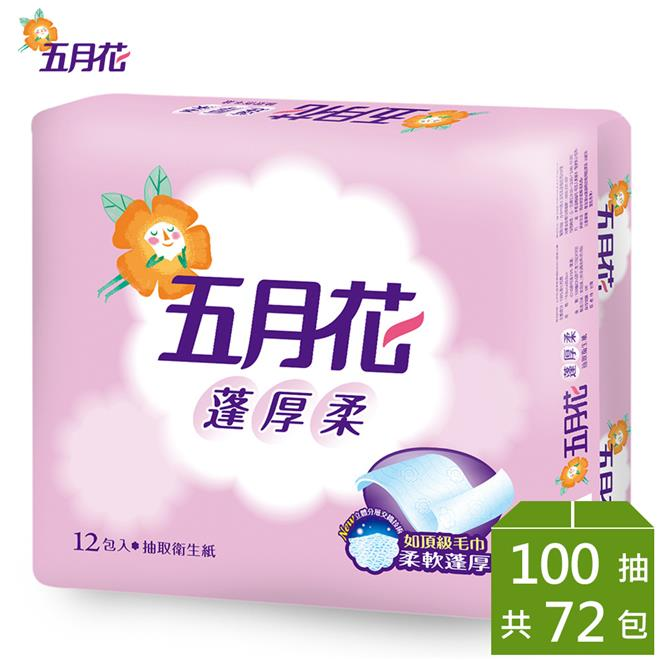 五月花蓬厚柔頂級抽取式衛生紙100抽*12包*6袋