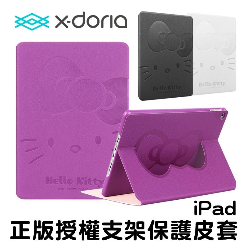 限量特價 正版 iPad Air2 迪士尼 Hello Kitty 360旋轉皮套 側掀 支架 保護套 保護殼 休眠喚醒