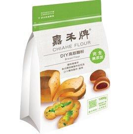 【聖寶】嘉禾牌 DIY高筋麵粉(原家庭烘焙專用麵粉) - 22kg /袋 (黃專)