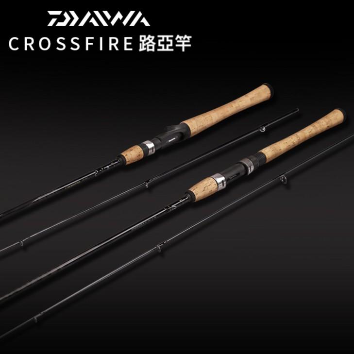 【獵漁人】DAIWA 入門路亞竿 CROSSFIRE 多種尺寸 直柄/槍柄 釣魚 釣竿【R036】