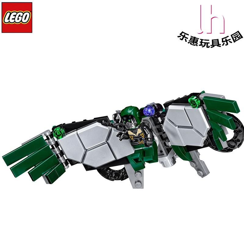 【樂高】LEGO 樂高超級英雄  76083 sh403 禿鷹 人仔 選配飛行器