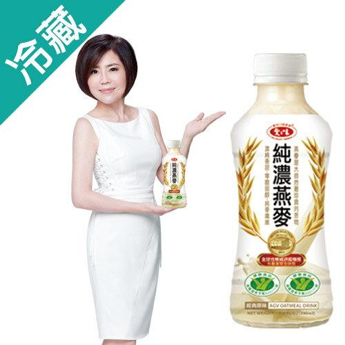 愛之味純濃燕麥-原味290ml【愛買冷藏】