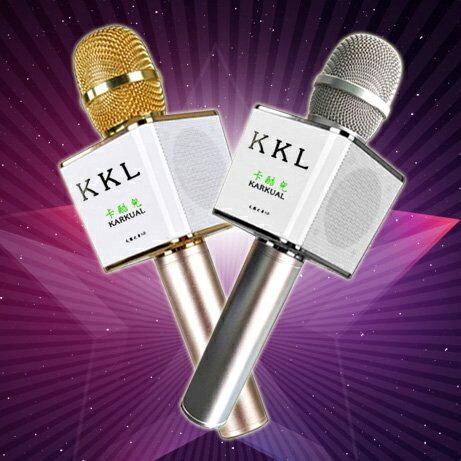 【免運】KKL 卡酷兒 K8 無線藍牙麥克風 K歌神器 / 媲美K068/Q7  公司貨 0利率 免運