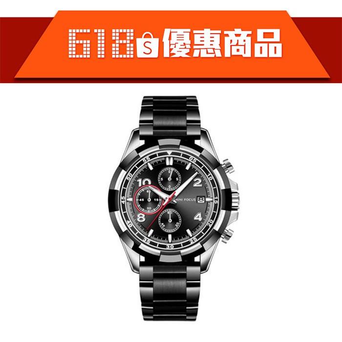 (免運)MINI FOCUS 845 ( 0198G ) 時尚商務 男錶 三眼功能錶 賽車錶 防水手錶 手錶 不銹鋼錶帶