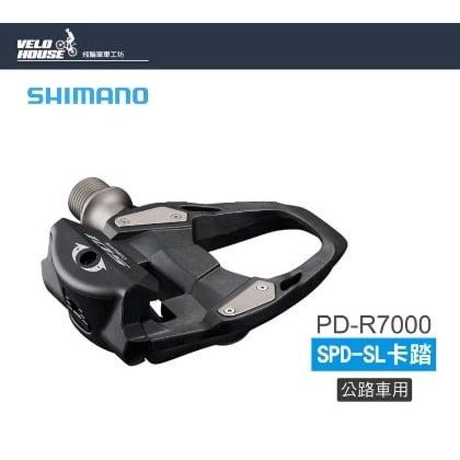 ★飛輪單車★ SHIMANO 105 PD-R7000 SPD-SL 公路車卡踏-原廠盒裝[34866282]
