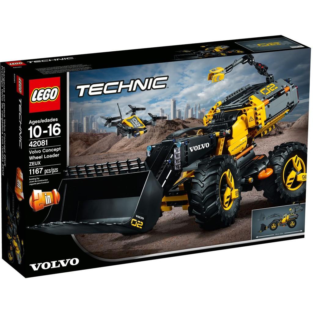 好好玩樂高 LEGO 42081 樂高 TECHNIC科技系列 Volvo  挖土機 原價5999元 特價