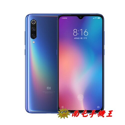 〝南屯手機王〞Xiaomi 小米9 全新三鏡頭 6GB+128GB【現貨】