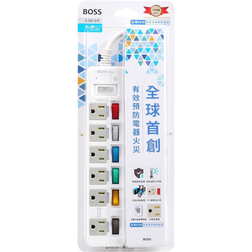 新上市BOSS台灣2019最新法規 全球專利 高溫斷電延長線1.8米 有效預防火災過載斷電 防火材質 3000萬責任險