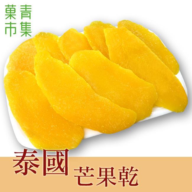 【菓青市集】泰國芒果乾 400G大包裝