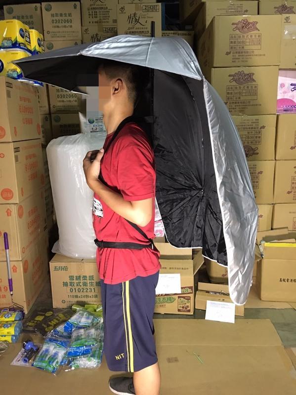 【八八八】e網購~【可背式遮陽傘AG001】NO135採茶傘可背傘防曬遮陽傘釣魚傘工作傘農夫神器披風遮陽傘