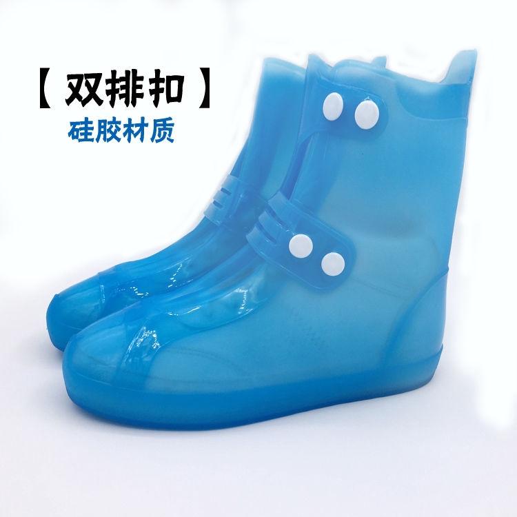 現貨鞋雨衣 矽膠雨鞋套  兒童雨鞋套 防水加厚耐磨鞋套✐⊕防滑加厚耐磨底高筒雨鞋套男女防水防雨靴套