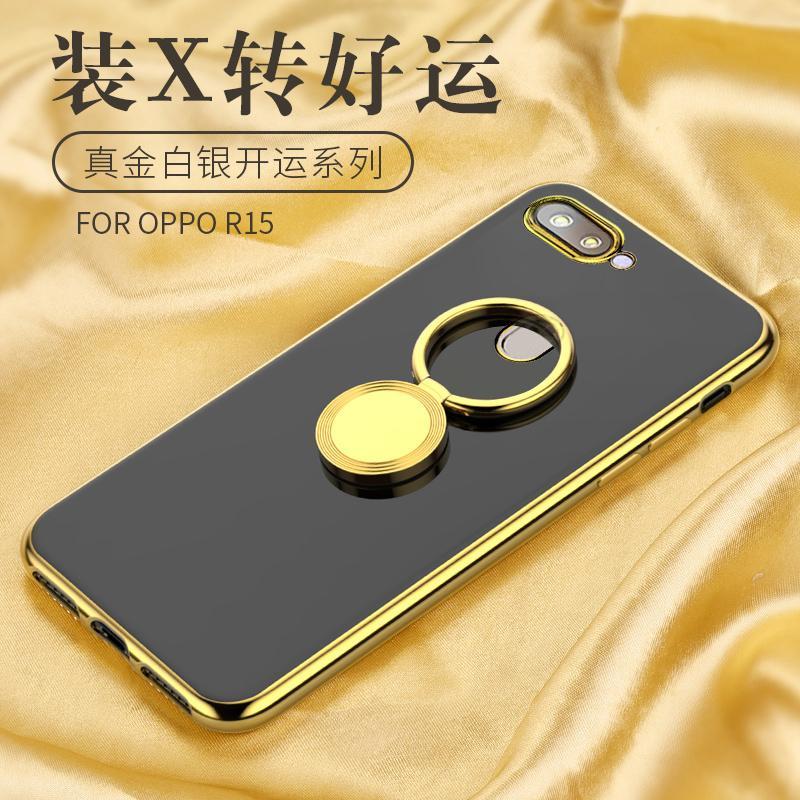 OPPO R15 Luxury Gold Phone Case R15 Dream Edition R11s plus Holder Protective Case to Send Her Boyfriend Gift