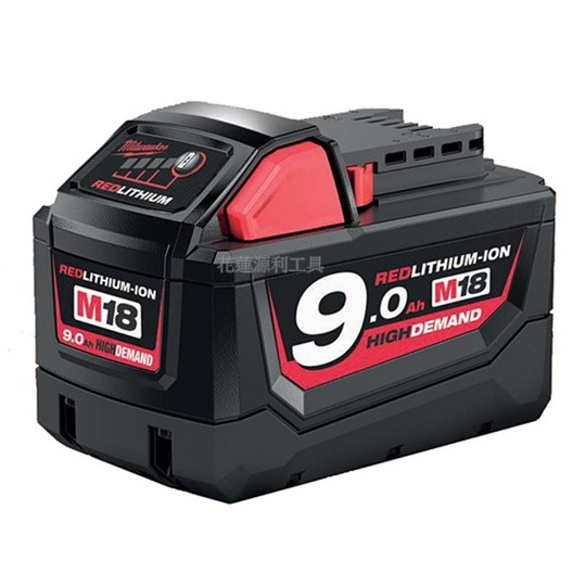 含稅【花蓮源利】Milwaukee 米沃奇 18V鋰電池 9.0Ah M18B9 原廠全新公司貨 一年保固