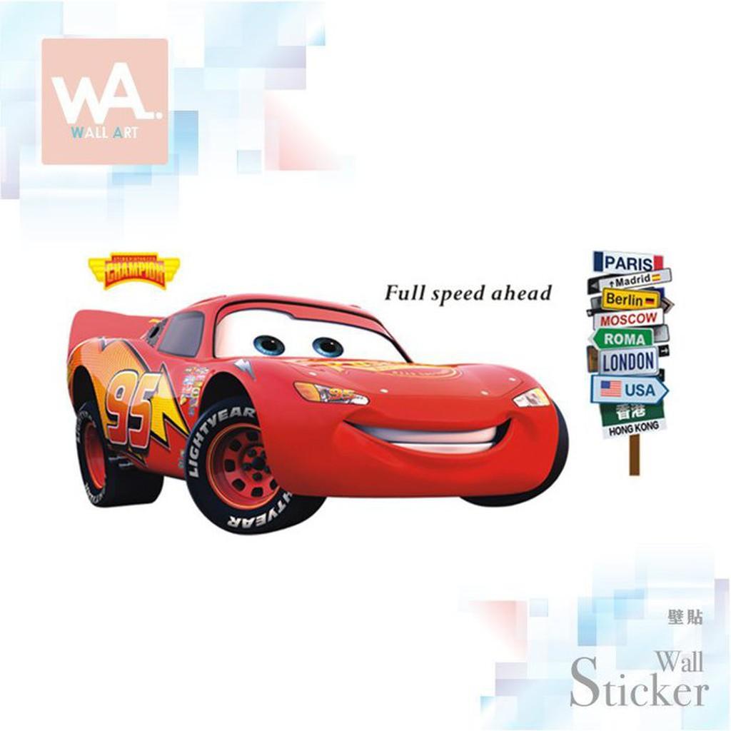 Wall Art 現貨 無痕設計壁貼 迪士尼 CARS 汽車總動員 防水不傷牆面 可愛卡通貼紙 兒童房裝飾布置 閃電麥坤