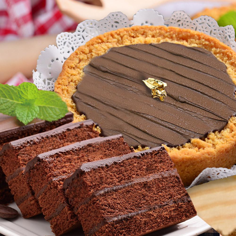 艾波索比利時巧克力乳酪6吋+巧克力黑金磚18公分