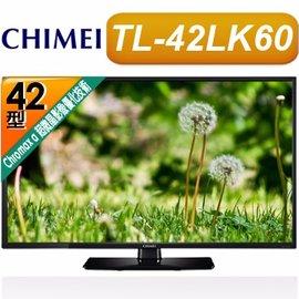 CHIMEI奇美42吋LED液晶顯示器(TL-42LK60)