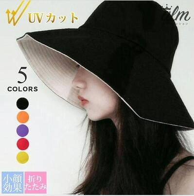 Folded wide hat UV double-sided UV cut ribbon is very cute