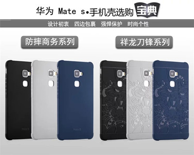Oppo R11、R11 Plus 、R11S 、R11S Plus Coolest protective case cover