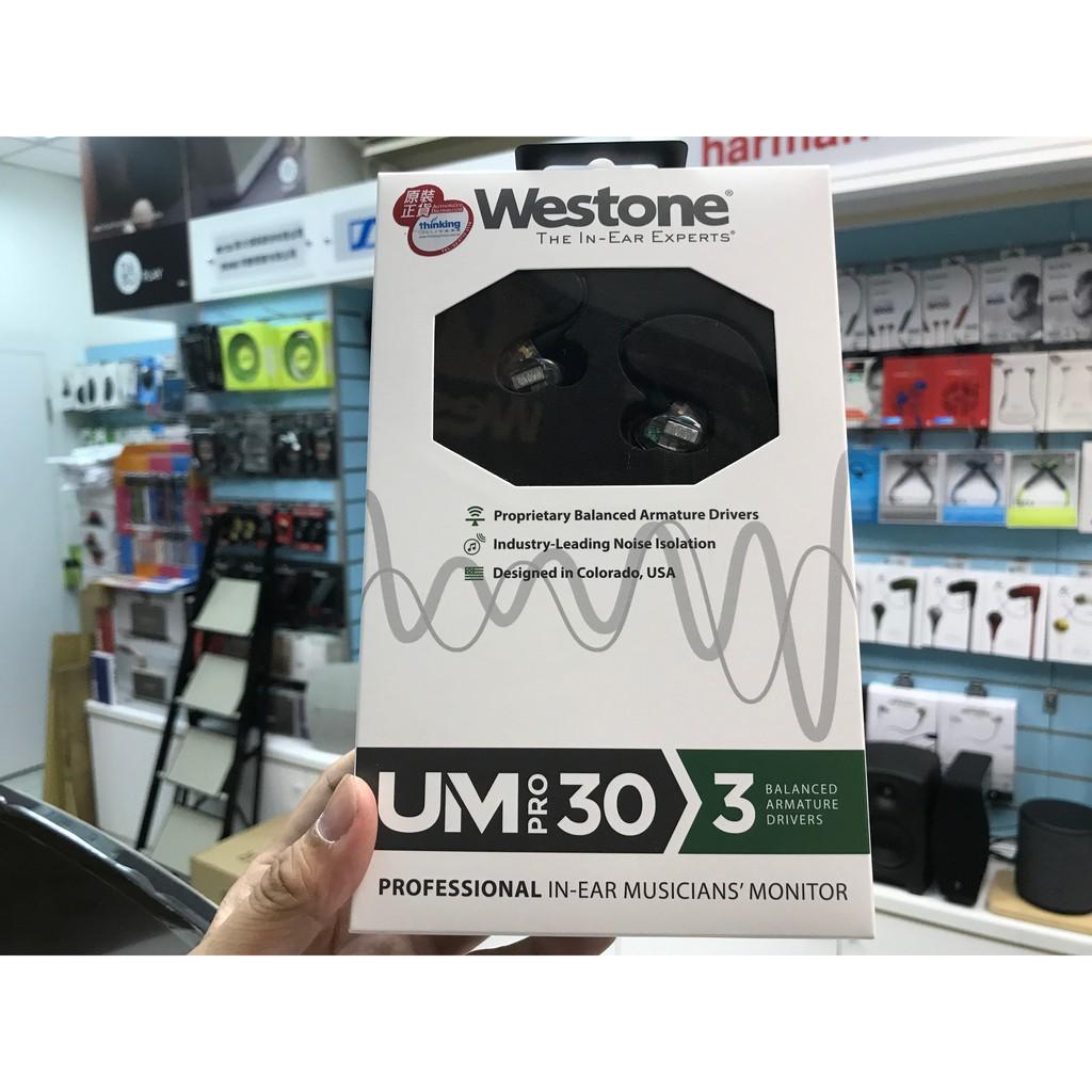 禾豐音響 新版 思維公司保2年 WESTONE UM PRO 30 UMPRO30 耳道耳機 另se535