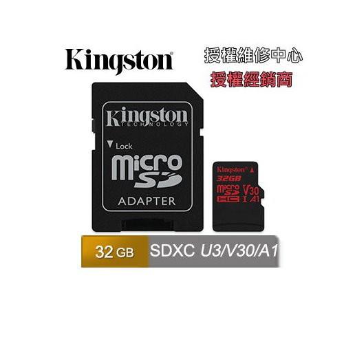 金士頓 SDCR 32G MICRO SD HC Canva 讀90寫70M U3 KINGSTON 記憶卡