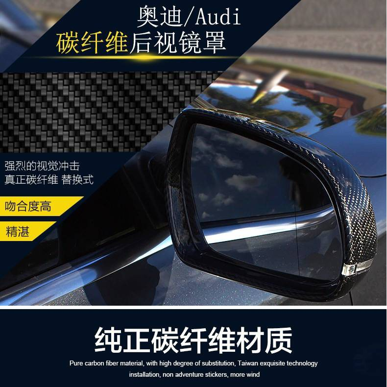 💯 Audi B9 A5 S5 2010-15  年款碳纖維後照鏡殼罩蓋後視鏡奧迪汽車空力套件外觀改裝升級專用
