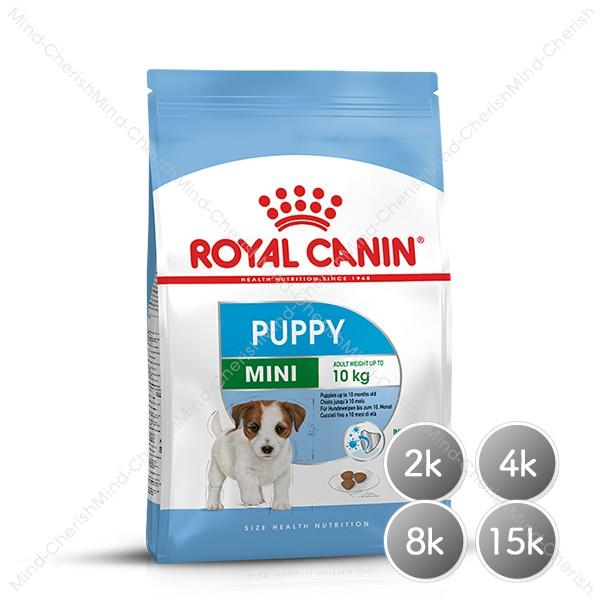 法國皇家 APR33 小型幼犬 〔2kg·4kg·8kg·15kg〕