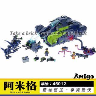 🚚 阿米格Amigo│樂拼45012 雷克斯的戰鬥飛船機 宇宙飛船 迅猛龍 恐龍 樂高玩電影 積木 非樂高70835但相容