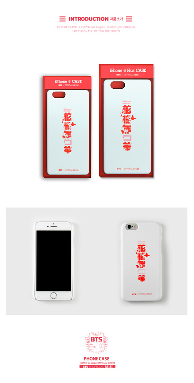 BTS BANGTAN BOYS - Official Goods : PHONE CASE (화양연화 ON STAGE)