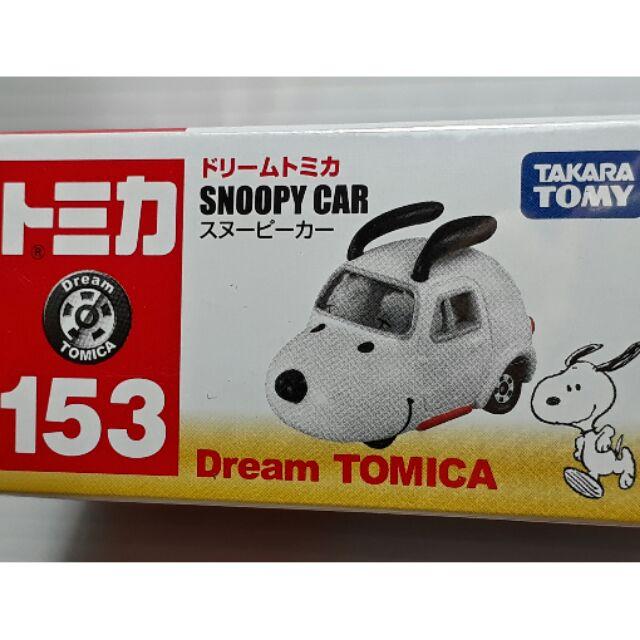 【歡樂堡】TOMICA 153 Snoopy car 史努比 50週年版 全新未拆封 #ACTM